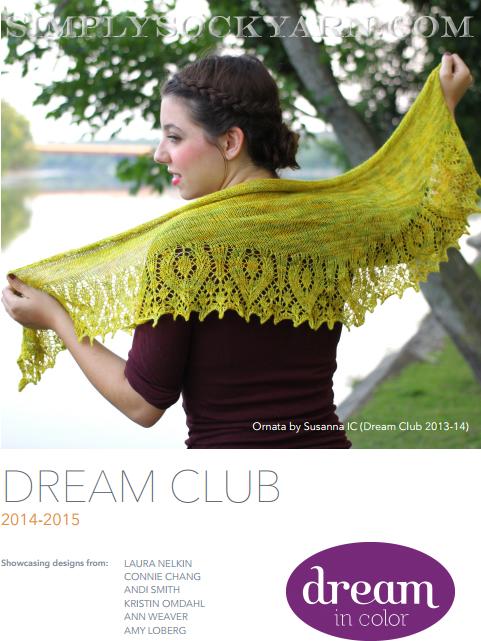 DreamClubPoster2014